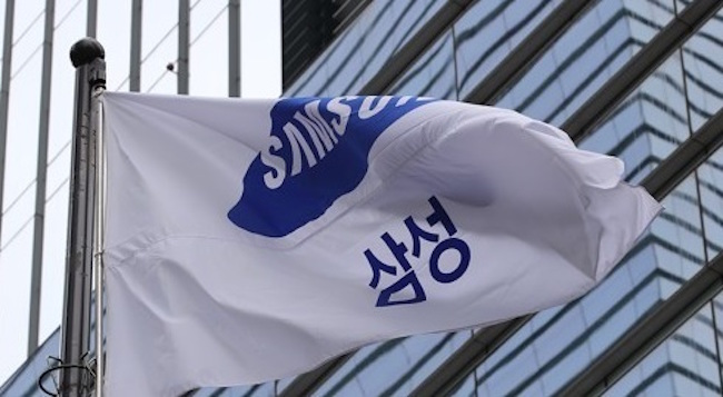 The corporate tax rate by South Korea's top 10 conglomerates surpassed that of the United States for the first time last year, a report by a local think tank showed Wednesday. (Image: Yonhap)