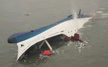 PM Apologizes over Concealment of Finding Sewol Victim's Remains