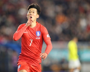 S. Korea Move Up 3 Spots to 59th in Nov. FIFA Rankings