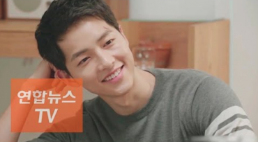 Song Joong-ki to Host 2017 MAMA in Hong Kong