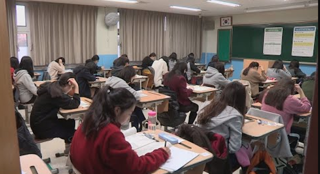 Nationwide College Entrance Exam Postponed Due to Earthquake