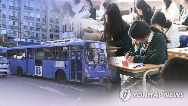 S. Korea to Delay Opening of FX Market by 1 Hour on College Entrance Exam Day
