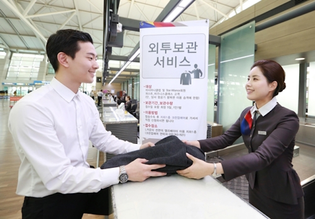 From December 1 to the end of February, both Korean Air and Asiana Airlines are offering their respective customers a complimentary five-day coat-check for passengers on their way to warmer destinations. (Image: Asiana Airlines)