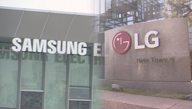 Changes in leadership for the U.S. branches of Samsung and LG are causing a minor stir in industry circles as speculation that the former's success may have been a factor in the latter's decision.(Image: Yonhap)