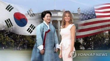 S. Korean, U.S. First Ladies to Seek Rapport with Tea Time, Confab, Stroll