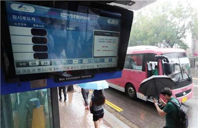 "On any one of these buses, the typical blaring sound of the stop button will be replaced by pre-recorded words of encouragement for the driver like ""You're super-duper great, Mr. Bus Driver!"" (Image: Yonhap)"