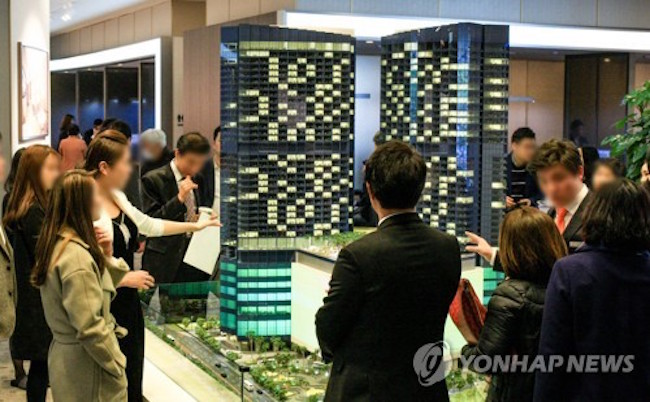 "A spokesperson said, ""After the information session was held, there were many Chinese customers who expressed interest, but after the South Korean government's decision to deploy the THAAD system, we barely received any calls."" (Image: Yonhap)"