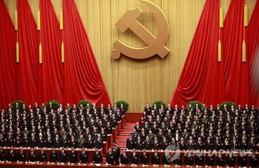 Chinese Delegation Expected After 19th Communist Party Congress Wraps Up