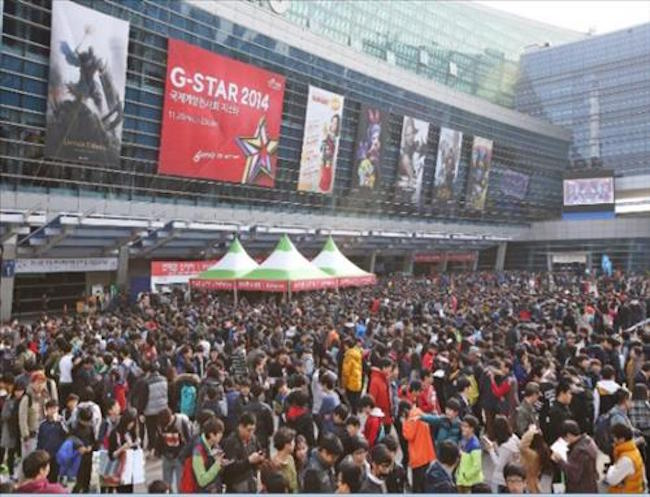 "Organized by KOTRA, the annually held ""G-Star"" gaming extravaganza in Busan will open on November 16. (Image: Yonhap)"