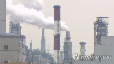 S. Korean Firms Call for Stabilization of Carbon Market
