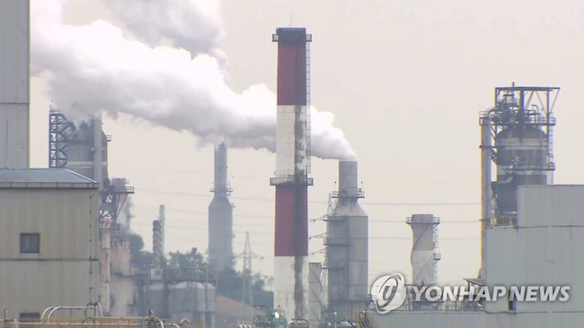 Major South Korean utilities firms and manufacturers have urged the government to take measures to stabilize the carbon market, as supply shortages are driving up the price of emissions credits, industry officials said Wednesday. (Image: Yonhap)