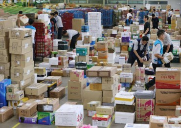 Package Distribution Center Bust Shows Increasing Reliance on Migrant Workers