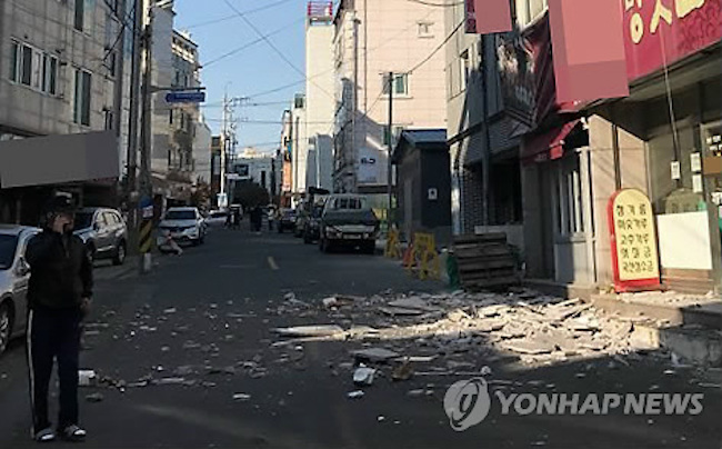 A rare 5.4-magnitude earthquake struck the southeastern city of Pohang on Wednesday afternoon, damaging buildings, breaking windows and sending people running from homes. (Image: Yonhap)