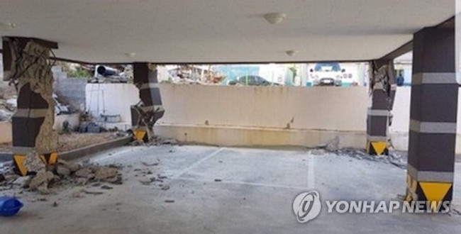 The weather agency said that aftershocks may continue to occur over the next few months. (Image: Yonhap)