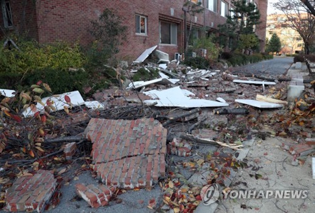 The Korea Meteorological Administration (KMA) said the quake was centered in an area some 9 kilometers north of the industrial city on the southeastern coast with a shallow depth of 9 kilometers. (Image: Yonhap)