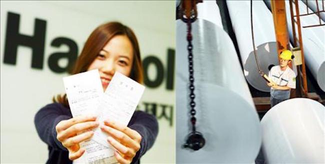 S. Korea Pushes for Anti-Dumping Duties on Imported Coated Paper