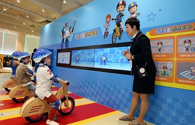 "Hyundai Signs MOU with City of Ulsan to Construct ""Kids Auto Park"""
