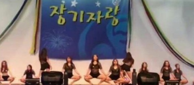 Hallym University Medical Center has been embroiled in a sexism controversy after video footage emerged showing nurses allegedly being forced to dance in a sexual manner in skimpy outfits for the hospital's annual talent show.(Image: Activenursing's Facebook page)