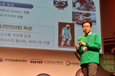 Science Ministry to Hold Innovation Parade at Gwanghwamun Square