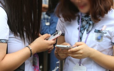 School Cell Phone Ban a Human Rights Violation