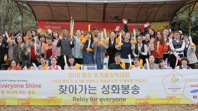 The 2018 PyeongChang Olympics torch relay began in South Gyeongsang Province over the weekend, with scores of torchbearers holding the flame aloft, including disabled athletes. (Image: Yonhap)
