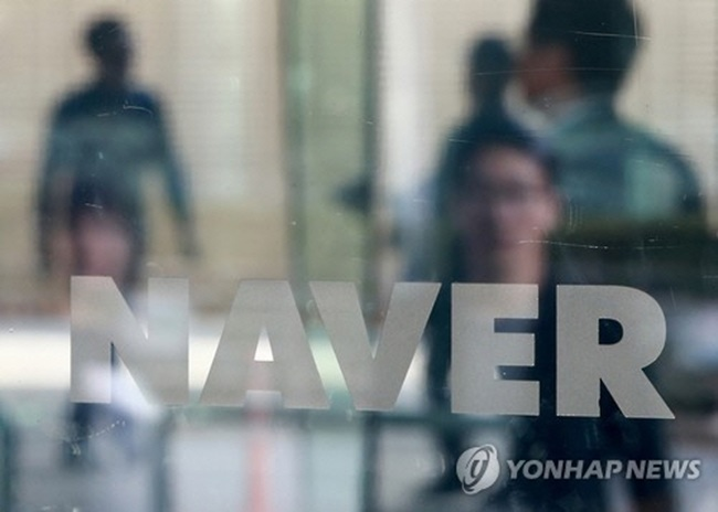 Naver has once again publically called on Google to disclose its profits and tax records, keeping alive its charges of lack of transparency against the international IT giant. (Image: Yonhap)