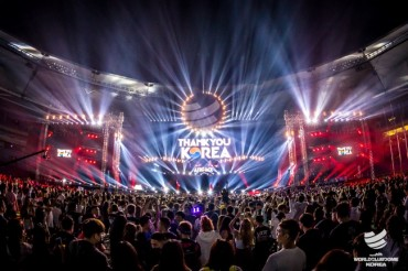 Asia's First World Club Dome in Incheon Attracts 120,000