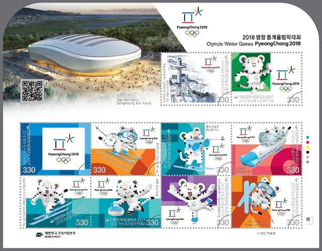 New Stamps Pay Tribute to PyeongChang Olympics