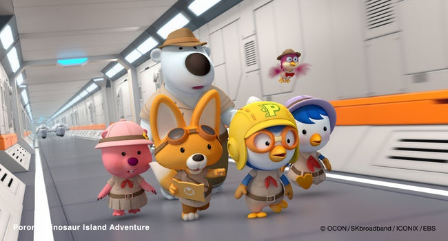 CGV announced on Wednesday that the latest Pororo's movie will be released as a ScreenX film with extra content displayed on additional screens to the right and left of the main screen. (Image: OCON)