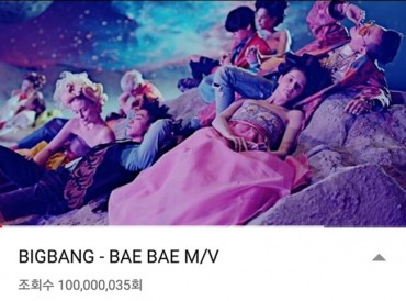 "BIGBANG's ""Bae Bae"" Tops 100 Million YouTube Views"