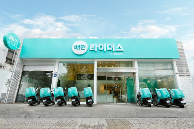 Naver's Startup Funding Focuses on Food-Delivery Apps and Logistics