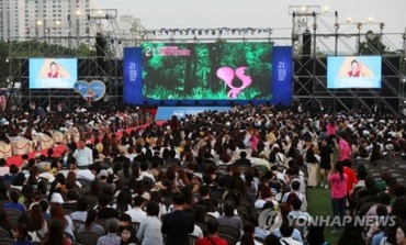 Bucheon Becomes UNESCO City of Literature