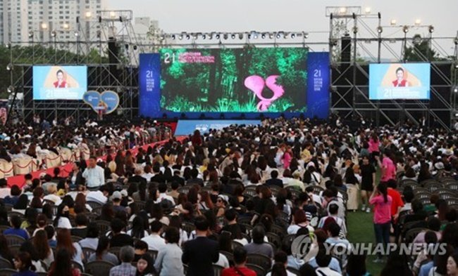 The City of Literature program is part of the global culture body's Creative Cities Network aimed at fostering cultural diversity. (Image: Yonhap)