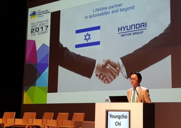Hyundai Motor to Work with Israeli Engineers in Mobility Technology