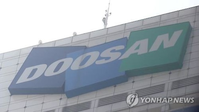 Net profit reached 55.2 billion won (US$49.5 million) in the July-September period, compared with a profit of 47.7 billion won a year earlier, the company said in a regulatory filing. (Image: Yonhap)