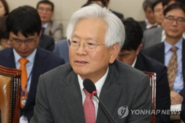 MBC Foundation Fires Chairman Close to Previous Government