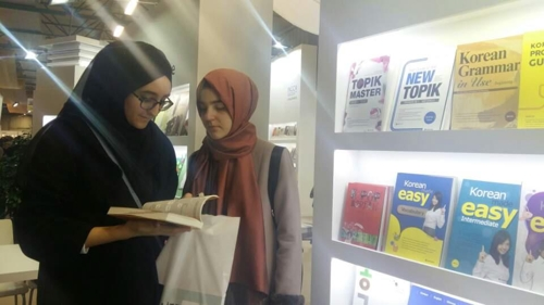 Turkish students look at a Korean language textbook at the 36th International Istanbul Book Fair on Nov. 4, 2017. (image: Yonhap)