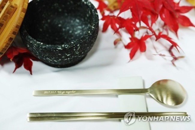 Moon to Present Traditional Bowls, Spoons, Chopsticks to Trump