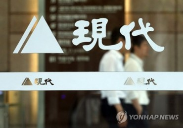 Pyongyang Turns Down Hyundai Asan's Request to Hold Ceremony in N. Korea