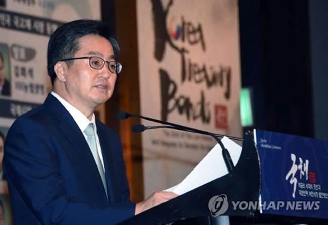 South Korea Planning to Issue More Long-Term Treasury Bonds