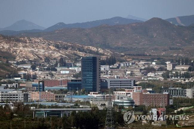 Seoul to Compensate Businesses Affected by Suspended Inter-Korean Projects