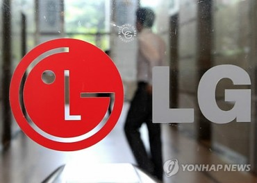 LG to Purchase 24.7% Stake in Trade Arm