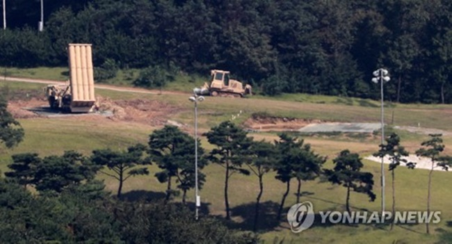 The Seoul Administrative Court delivered the verdict, rejecting a demand from the Lawyers for a Democratic Society, or Minbyun, that the government make public classified documents related to THAAD, such as a site survey report and the outcome of task force discussions between the two countries. (Image: Yonhap)