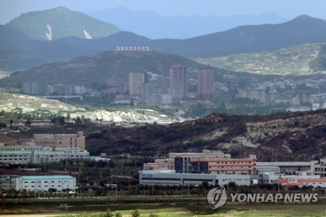 South Korean Firms Accept Government Compensation over Kaesong Complex Shutdown