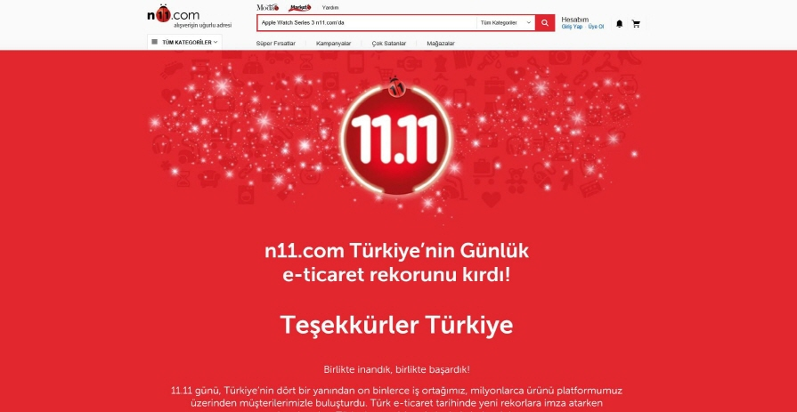 n11, the Turkish version of the online shopping mall. (image: SK Planet)