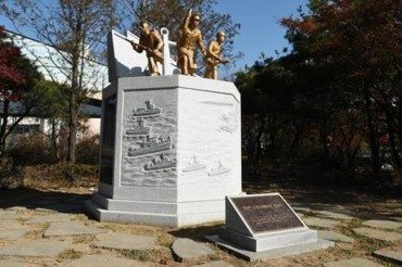 Navy Unveils Monument for '2nd Incheon Landing Operation'