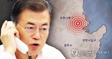 Moon Vows Support for Quake Victims