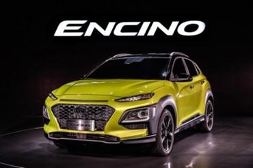 Hyundai Unveils 'Encino' Subcompact SUV in China Auto Show