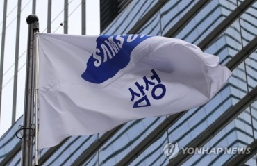 Lee of Samsung Slips to No. 2 in Asia's Rich Family List