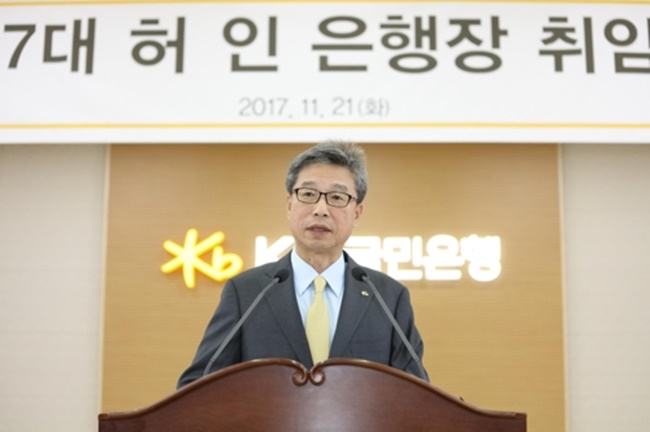 In this photo taken Nov. 21, 2017, KB Kookmin Bank President and Chief Executive Hur Yin answers questions from reporters during a press conference held at the retail bank's headquarters in Yeouido, Seoul. (Image: Yonhap)
